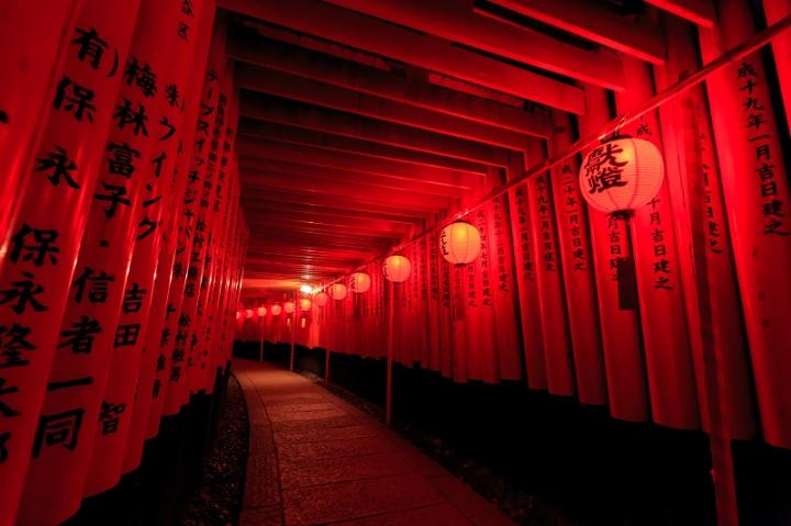 keliling asia - jepang - Kuil Fushimi Inari (Kyoto).jpg