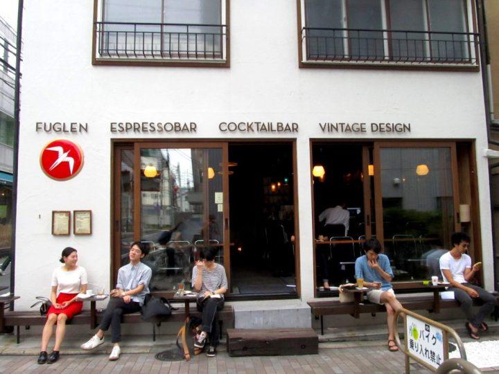 fuglen - kedai kopi jepang - coffee shop jepang - keliling asia.jpg